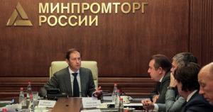 Минпромторг России разработал методику отбора инвестиционных проектов по внедрению наилучших доступных технологий