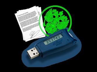 Сертификат электронной подписи можно получить с помощью выездного обслуживания или визита к нотариусу