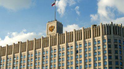 Правительство России утвердило дорожную карту по развитию конкуренции в отраслях экономики