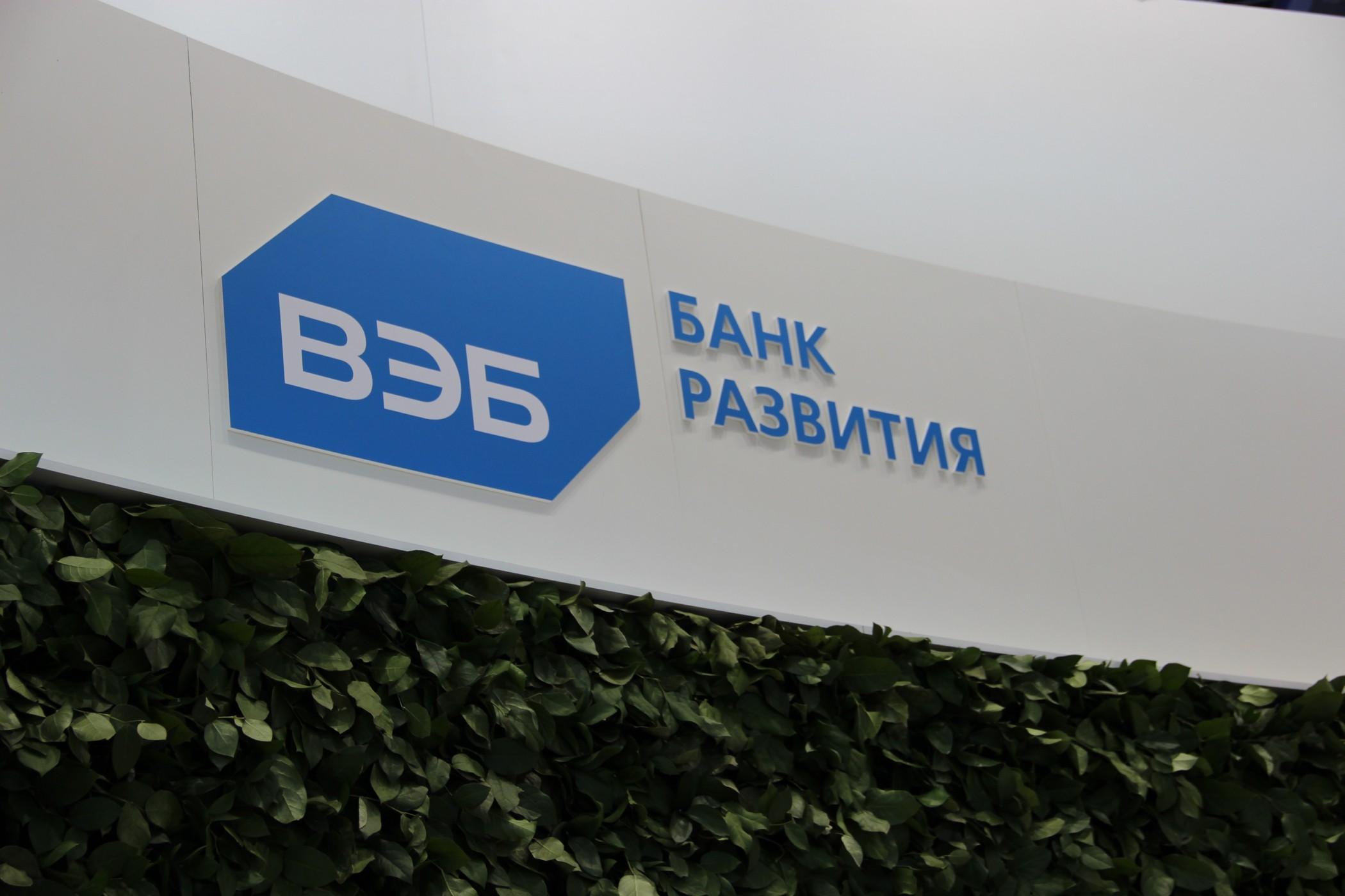 Одобрено финансирование первого этапа ГЧП проекта создания системы маркировки в России