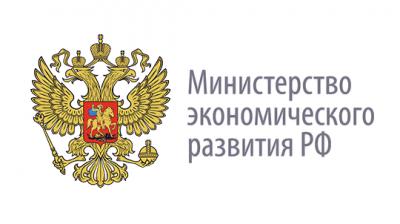 Публичное обсуждение проекта федерального закона «Об электронных торгах в Российской Федерации»