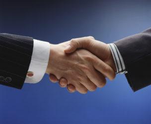 Меры поддержки для бизнеса