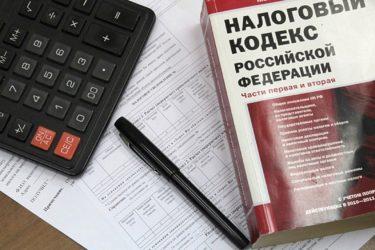 «Налог на профессиональный доход» начнет действовать на территории Иркутской области с 1 июля 2020 года