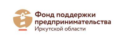 «Стратегический бизнес-интенсив»